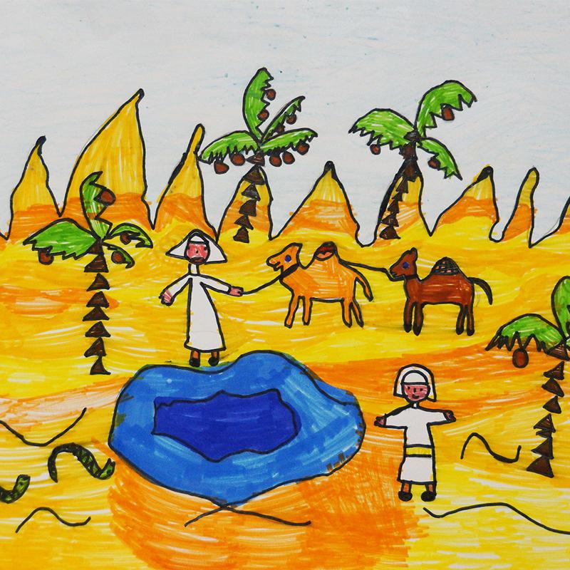 """""""В оазис в пустинята Сахара"""", Бояна Долапчиева, 6 г., Бургас"""